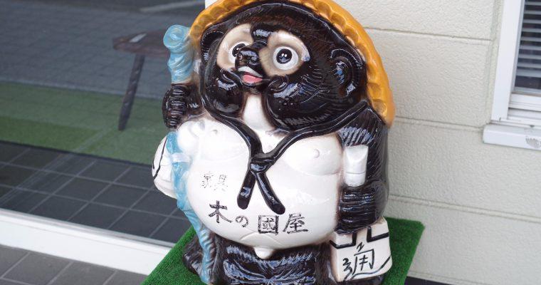 【予告】家具キノクニヤ2020年の初売りは1月3日~@飛騨高山