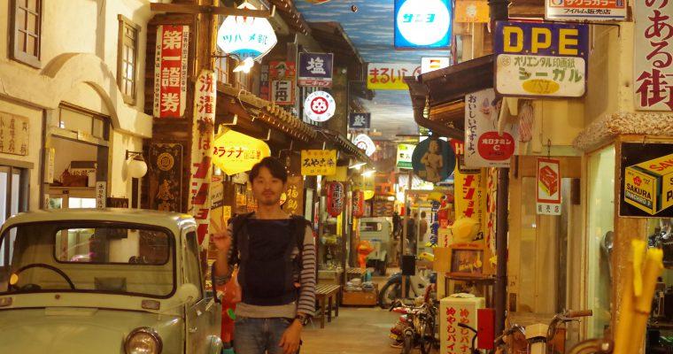 【高山昭和館】高山・飛騨の地元の人にこそおすすめお出かけ&デートスポット!?