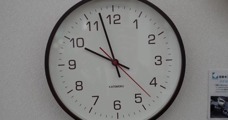 毎日必ず見るインテリア小物・雑貨って何だろう??一目惚れした壁掛け時計が入荷しました!!