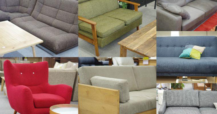 家具木の國屋で一番人気のソファは?そこには飛騨ならではの理由がありました。