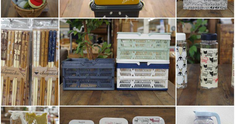 【6月新作入荷】300円雑貨に便利でかわいい雑貨が入荷!!目指せ飛騨の3COINS!?