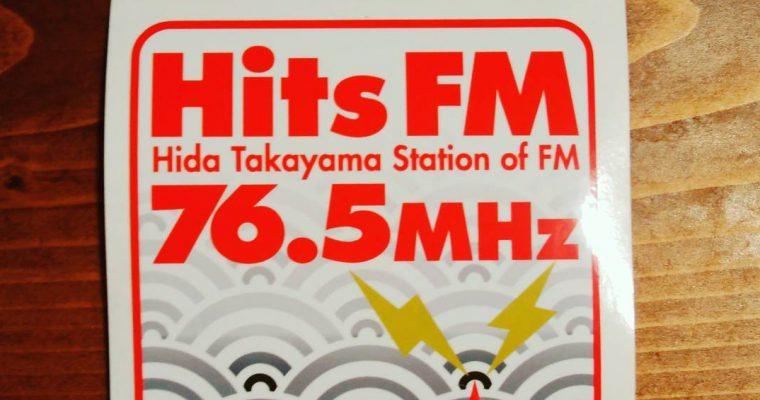 Hits FMで収録して来ました!「あの人この人ひだの人」2月6日放送予定!ドキドキ
