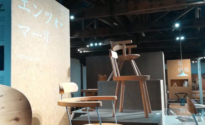 飛騨の家具見学レポート~木馬舎・飛騨産業・日進木工編~