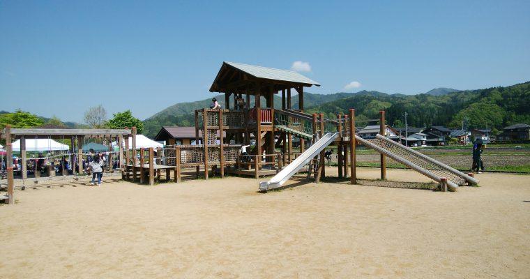 飛騨地区で一番遊べる遊具がある!? 杉崎公園 飛騨市の子供とのおでかけスポット