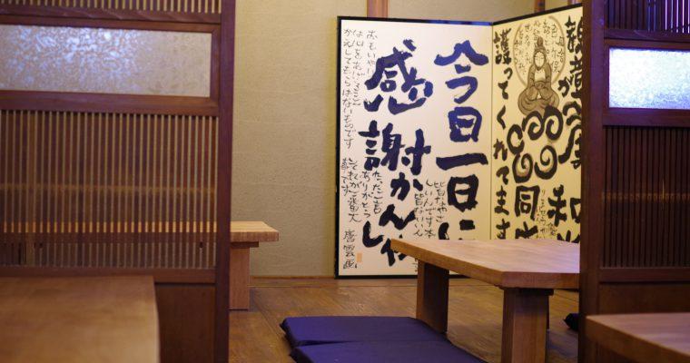 【納品事例13】9月1日オープンのそば居酒屋 侘助に家具を納品させて頂きました