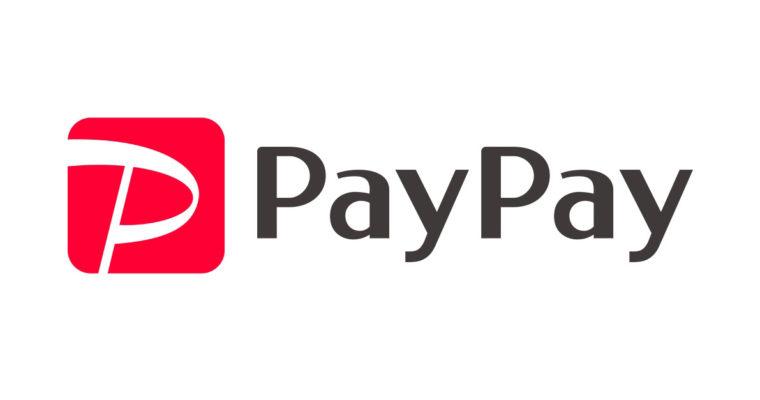 新たにキャッシュレス決済【Paypay】が使えるようになりました!@岐阜県高山市