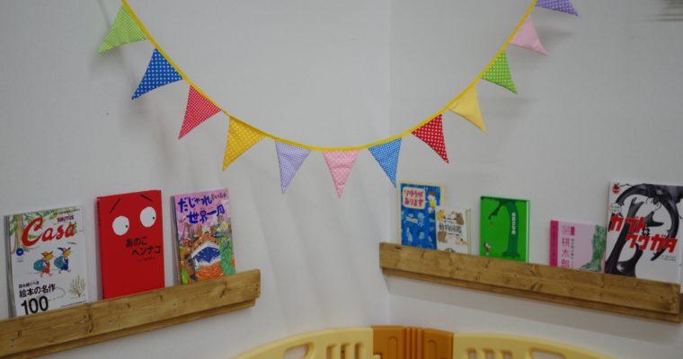 キッズスペースに絵本が増えました!@高山市の家具屋にキッズコーナーが
