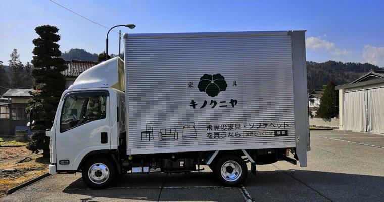 トラックを新調しました!